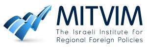 Mitvim - מתווים